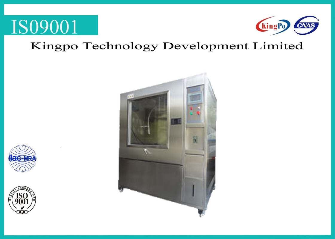 Automatic IP Testing Equipment Water Spray Tester With Calibration Certificate